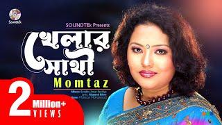 Momtaz - Khelar Sathi | খেলার সাথী | Bondhu Amar Roshiya Album | Bangla Video Song | Soundtek