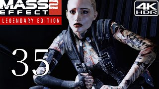 Mass Effect 2 Walkthrough And Mods pt35  Subject Zero