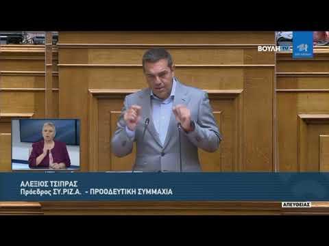 Α. Τσίπρας (Πρόεδρος ΣΥ.ΡΙΖ.Α)(Δευτερολ.)(Αναβάθμιση σχολείου, ενδυνάμωση εκπαιδευτικών)(27/07/2021)