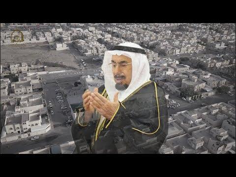 وداعاً شيخ العطاء والإحسان | عبدالله بن عبدالعزيز الراجحي