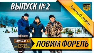 Триал рыбалка в чехове форум