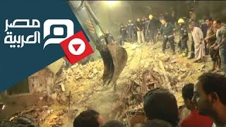 preview picture of video 'مصر العربية |  انتشال جثث عمارة المطرية'