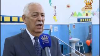تحميل اغاني افتتاح مجموعة من مشروعات المبادرات الملكية السامية في عمان والزرقاء MP3