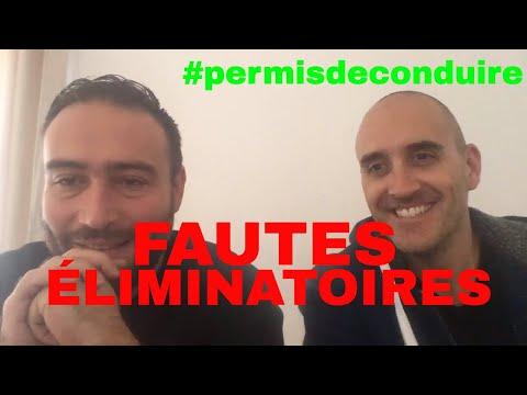 FAUTES ÉLIMINATOIRES PERMIS #permisdeconduire