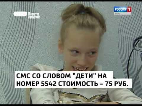 Выпуск «Вести-Иркутск» 03.10.2018 (06:35)