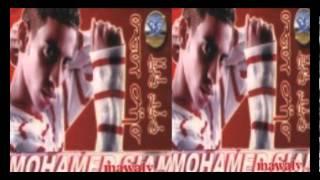 تحميل اغاني Mohamed Seyam - Gar7 BGar7 / محمد صيام - جرح بجرح MP3