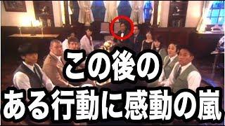 崖っぷちホテル、最終話で見えたキャストのある行動に涙が止まらない…岩田剛典と戸田恵梨香の抜群の相性とは…