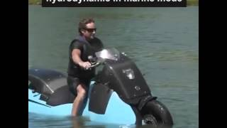 Скутер амфибия
