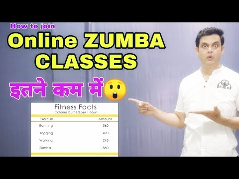 Zumba Dance Workout For Beginners Step By Step ▶ Online Video   Full Information   Parveen Sharma