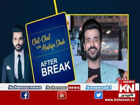 Chit Chat With Mustafa Shah 06 September 2020 | Kohenoor News Pakistan
