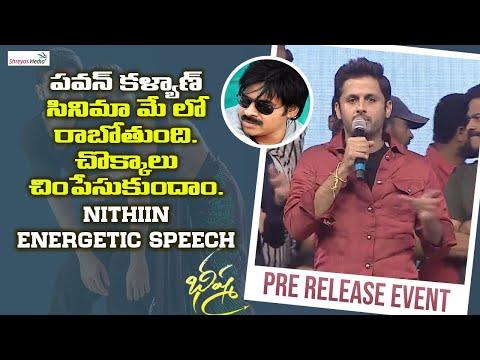 Download Nithiin Energetic Speech   Bheeshma Pre Release Event   Shreyas Media Mp4 HD Video and MP3