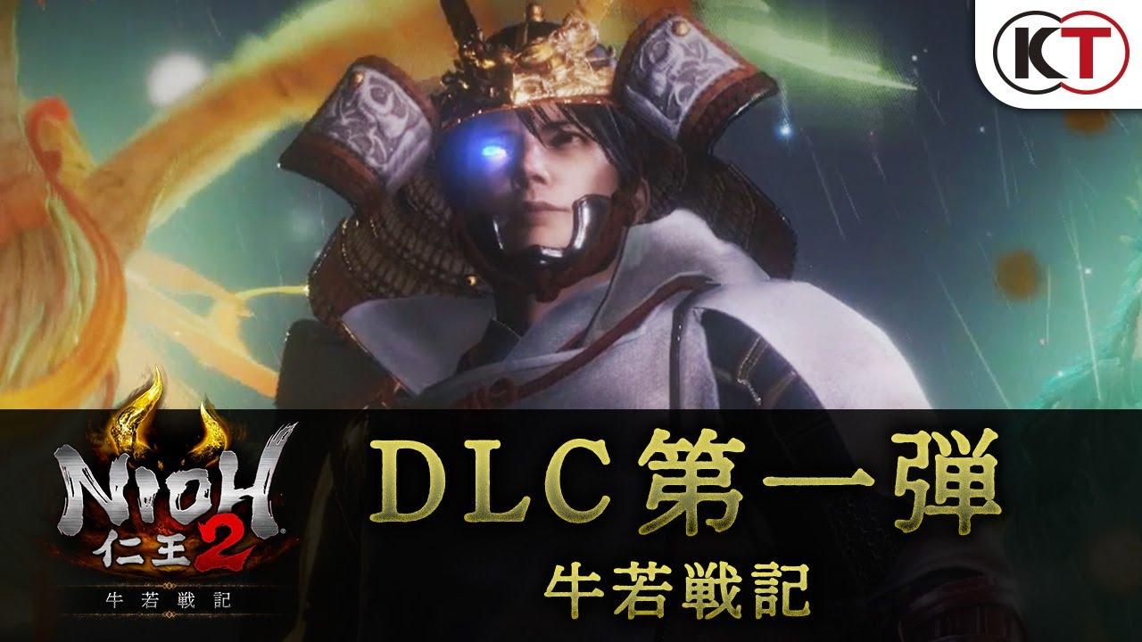 PS4《仁王2》第一彈DLC「牛若戰記」最新宣傳片與「源義經」(CV:花江夏樹)劇情影片公佈! Maxresdefault