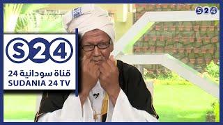 نويت اعد العده  - مع محمد جيب الله كدكي والفنان مبارك كدكي