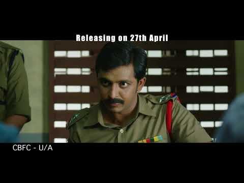 Kanam Movie Promo 2