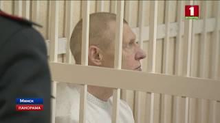 В суде начались слушания по делу бывшего руководителя «Дворца Спорта». Панорама