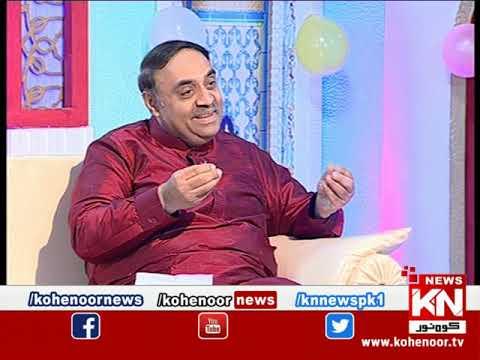Eid Special Transmission Mushaira Phuljharian 02 August 2020   Kohenoor News Pakistan