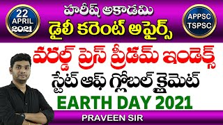 Daily Current Affairs in Telugu   22 APRIL 2021   Hareesh Academy   APPSC   TSPSC   Group2   SI-PC