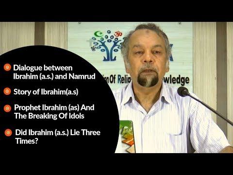 Surah Al Anbiya (21: 45-63)