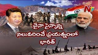 భారత్ వైపు దూసుకొస్తున్న చైనా..! | Indo China Border Dispute | NTV