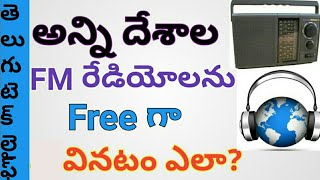 How to listen all countries free Radio Station online ll Telugu Tech Life ll