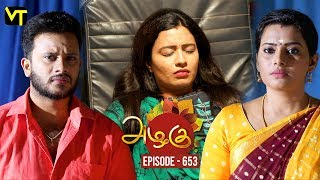 For online booking and blood collection at home visit https://aarthiscan.com/  Azhagu Tamil Serial Episode 653 for this beautiful family entertainer starring Revathi as Azhagu, Sruthi Raj as Sudha, Thalaivasal Vijay, Mithra Kurian, Lokesh Baskaran & several others. Stay tuned for more at: http://bit.ly/SubscribeVT  Cast: Revathy as Azhagu, Gayathri Jayaram as Shakunthala Devi,   Sangeetha as Poorna, Sruthi Raj as Sudha, Thalaivasal Vijay, Lokesh Baskaran & several others  Azhagu Episode 653 https://youtu.be/18fReyW12tU  Azhagu Episode 652 https://youtu.be/Jo6FuzQcSpQ  Azhagu Episode 651 -https://youtu.be/lVtUhtLREQc  Azhagu Episode 649-https://youtu.be/S1qDkSXINcM  Azhagu Episode 648 - https://youtu.be/DDZCsEOjScw  Azhagu Episode 647 https://youtu.be/uaQNF5prJOE  Azhagu Episode 645 https://youtu.be/FNacdePXQX0  Azhagu Episode 644 https://youtu.be/bIJLAMDkvxY  Azhagu Episode 642 https://youtu.be/tDAHWLFt08k  Azhagu Episode 641 https://youtu.be/dxidfns-Bjs  Azhagu Episode 639 https://youtu.be/YaTdy-oAtBw   For more updates,  Subscribe us on: https://www.youtube.com/user/VisionTimeTamizh  Like Us on:  https://www.facebook.com/visiontimeindia