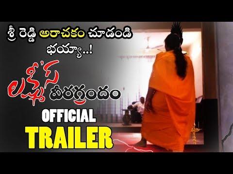 Lakshmi's Veera Grandham Movie Official Trailer