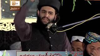 Beautiful Speech Shaykh Muhammad Hassan Haseeb Ur Rehman On ARY QTV..  Shan E Hazrat Abu Bakar(R.A)