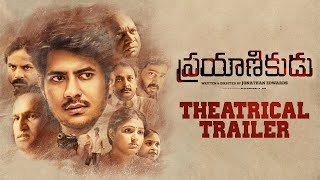 Prayanikudu Trailer