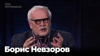 """Борис Невзоров в программе """"Час интервью"""""""