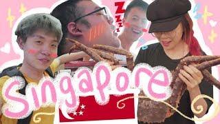 【vlog】SINGAPORE!!! ft. Scarra, Edison & Albie ✈️