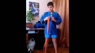 Дзюдо/как завязать пояс