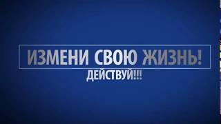 САИДМУРОД ДАВЛАТОВ О МЛМ И CONSTELLATION LUCK