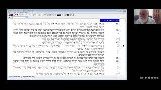 ספר שמואל א: פרק ז