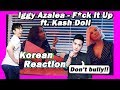 🔥(ENG)/ KOREAN Rappers / react to F*CK IT UP by IGGY AZALEA ft. KASH DOLL