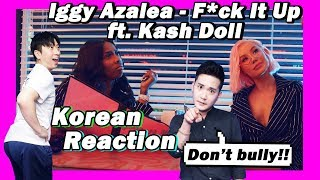 🔥(ENG) KOREAN Rappers  React To F*CK IT UP By IGGY AZALEA Ft. KASH DOLL