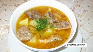 Мясной суп с картофелем и луком. Быстро Просто Вкусно