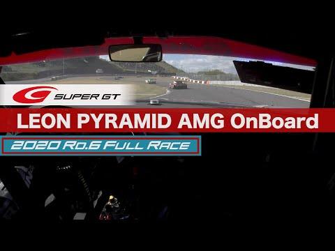 レオン AMGのオンボード映像 スーパーGT 第6戦鈴鹿サーキット
