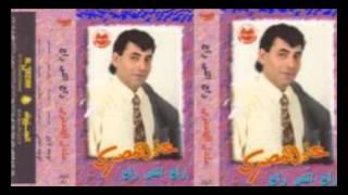 ADEL EL MASRE - 'ٍِMASHRAKSH / عادل المصري - ماسهركش
