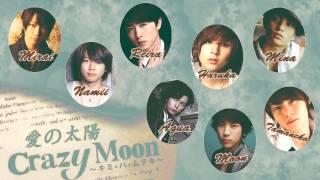 「歌ってみた」《Ai no Taiyou》『Crazy Moon ~Kimi wa Muteki~』[FANDUB]