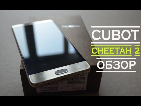 Cubot Cheetah 2. GOLD. 3/32. Явные недостатки и скрытые достоинства за 20 минут!