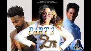 New eritra series movie 2020[ 2 ገጽ ] 2 Gets by Efrem Michael Part 2