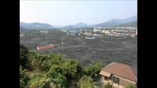 津波浸水シミュレーション映像御荘地区