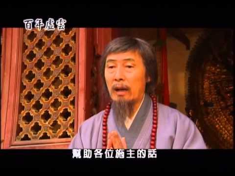 Trăm Năm Hư Vân Lão Hòa Thượng -13