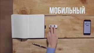 Банк Астана