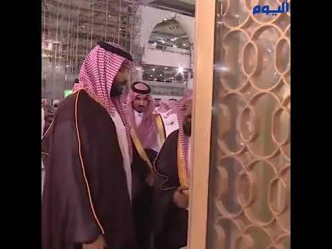 ولي العهد: دستورنا القرآن