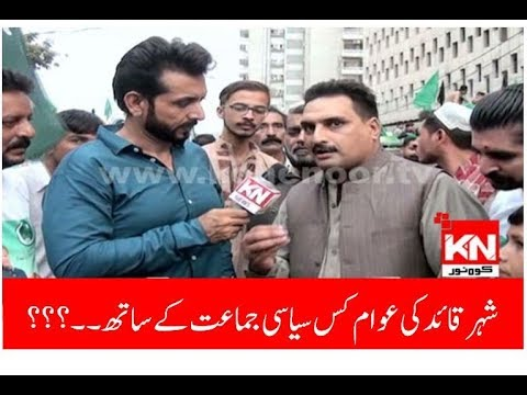 KN EYE 16 July 2018 | Kohenoor News Pakistan