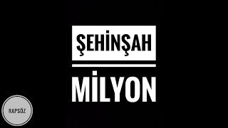 Şehinşah - MİLYON (Sözleriyle) (Lyric Video)