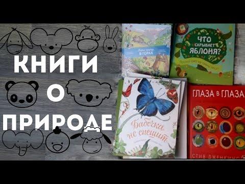 Скачать книги по астрологии торрентом