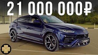 Самый дорогой кроссовер-суперкар: 21 млн рублей за Lamborghini Urus! ДОРОГО-БОГАТО #2