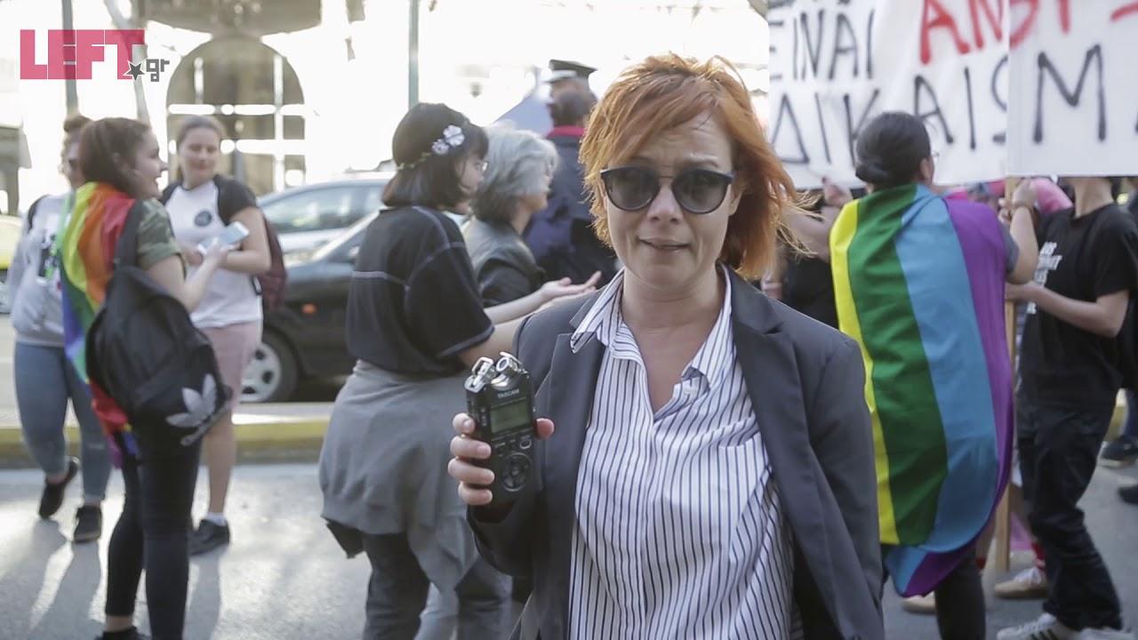 Η Μπέτυ Σκούφα, βουλεύτρια ΣΥΡΙΖΑ, στον Περίπατο κατά των Διακρίσεων (21/3/19)